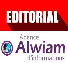 Editorial Al Wiam Le Repertoire Du Decompte Final Alwiam Info