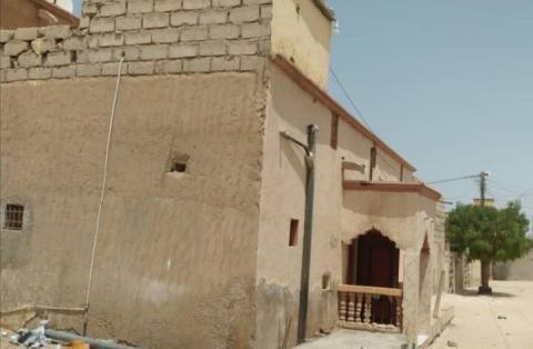 صورة المنزل