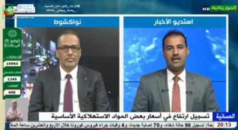 """رئيس اتحاد أرباب العمل الموريتانيين في حوار مع """"الموريتانية"""""""
