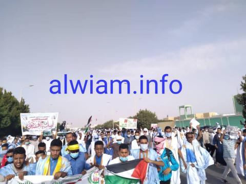 صورة من آخر تظاهرة موريتانية مناصرة لفلسطين