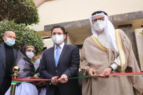 مملكة الأردن تفتتح قنصلية عامة في مدينة العيون